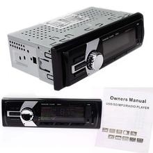 NEW OEM Car Radio Stereo In-Dash MP3 Player FM USB SD AUX Input Receiver 6243(China (Mainland))