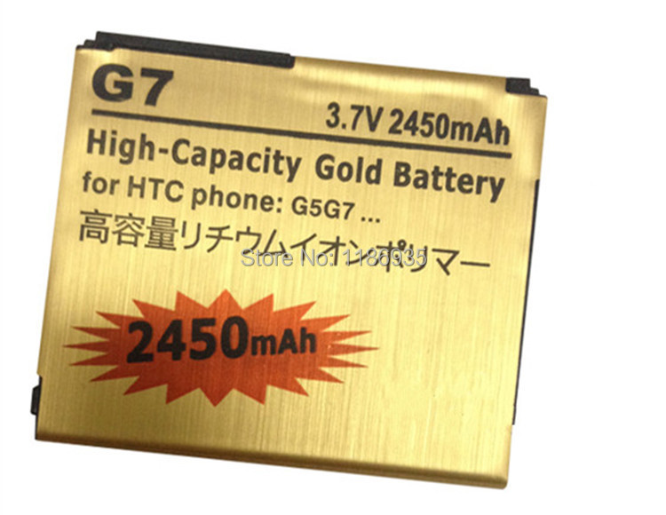 100% New High Capacity 2450mAh Gold Business Battery For HTC G5 G7 A9188 A8181 A8180 Battery High Quality(China (Mainland))