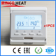 220V LCD Programmable Electric Digital Floor Heating Room Air Thermostat Warm Floor Controller( 1PC)(China (Mainland))