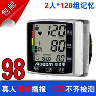 automatic Multifunctional  blood pressure metersHeart Beat Meters, Sphygmomanometers with alarm clock free shipping largedisplay