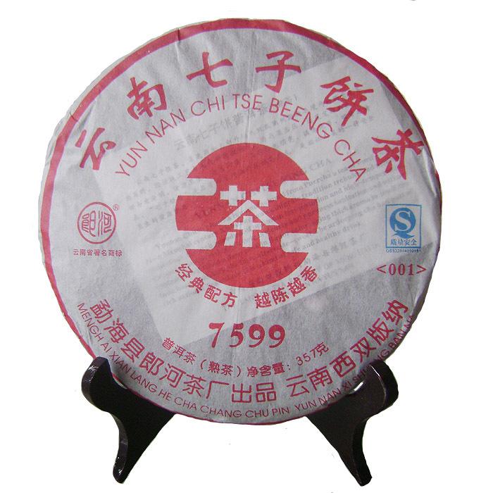 2010 year puerh 357g puer tea Chinese tea Ripe Pu erh Shu Pu er Free shippingyun