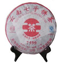2010 year puerh, 357g puer tea, Chinese tea,Ripe, Pu-erh,Shu Pu'er, Free shipping