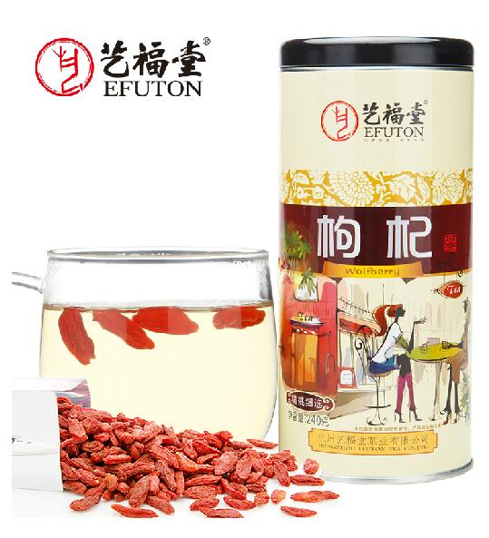EFUTON Premium Chinese Medlar EF07 240g free shipping