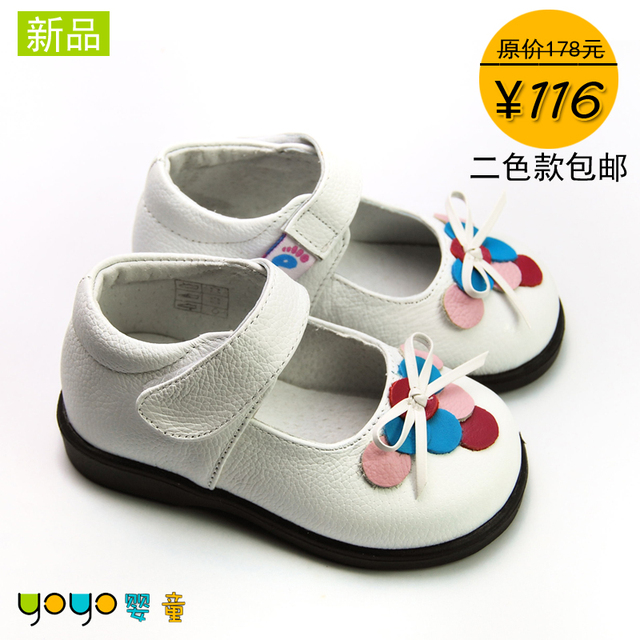 Genuine leather quality fashion bow baby shoes spring and autumn freycoo 8017