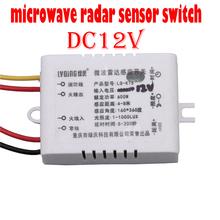 DC12V Interruptor de Ahorro de energía Del Sensor Detector de Movimiento de Microondas Fácil Instale Microondas Interruptor Del Sensor Transductor De la Conmutación Envío Gratis