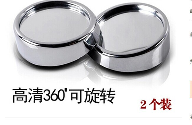 UNIVERSAL chrome blind spot mirror rear view mirror rear mirror convex mirror PRICE FOR A PAIR FREE SHIPPING(China (Mainland))