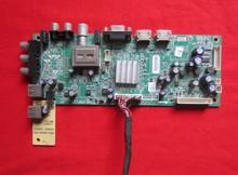 Original 32 e500e motherboard 5800 — p40 screen HV320WX2 A8R580-1-201