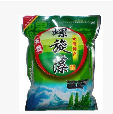FreeShipping Wakame Natural Seaweed soup salad snack cracker 500g grain dried seaweed high protein vitamin no addition pollution(China (Mainland))