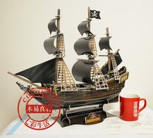 Big Cubicfun,Puzzle,3D puzzle,Paper puzzle,Paper model,boat model, toy, Caribbean Pirates Wicked Wench 1pc MOQ(China (Mainland))