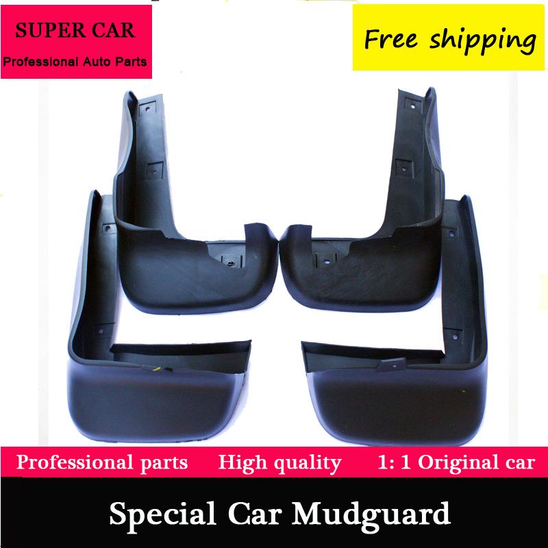 Super CAR 2007-2011 2012-2013 Honda CRV car styling Mudguards modified special fender trim paint