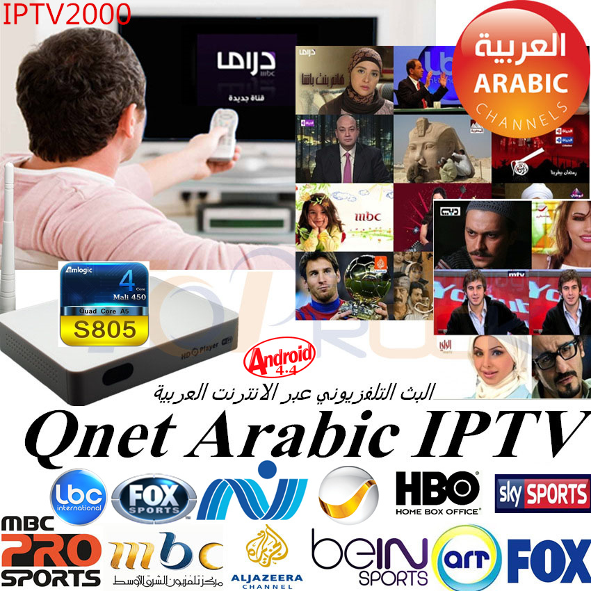 1 Year best Arabic HDTV IPTV Android Smart TV Box HD Media player Support BBC MBC HBO BEIN Sports SKY Fox better than lool box(China (Mainland))