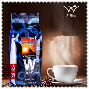 250gFree Shipping New Arrival Top Quality Jamaican Blue Mountain Coffee Beans Cooked Coffee Bean Organic Arabica