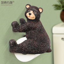 Creative Toilet Paper Holder Super Meng Cubs towel rack roll Brown bears toilets papers box hanging wall 19CMX23CM(China (Mainland))
