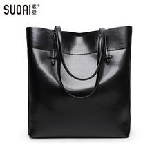 SUOAI Women Totes Fashion Pu Handbag High Quality Casual Zipper Big Bags Soft Waterproof Leather Bag