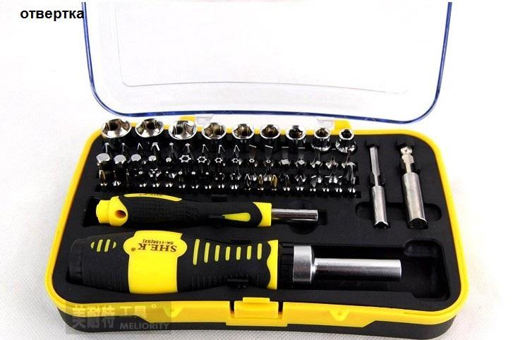 precision 65 in 1 multi purpose screwdriver hexagon socket kit tool repair box hex screwdriver. Black Bedroom Furniture Sets. Home Design Ideas