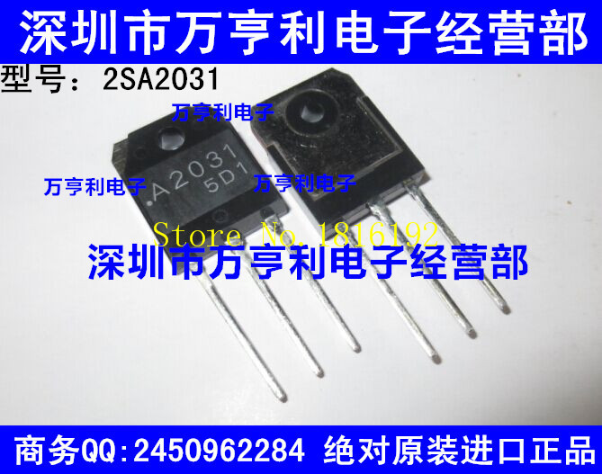 Pairing tube 2SA2031 / 2SC5669 Sanyo A2031 / C5669 new imported genuine(China (Mainland))