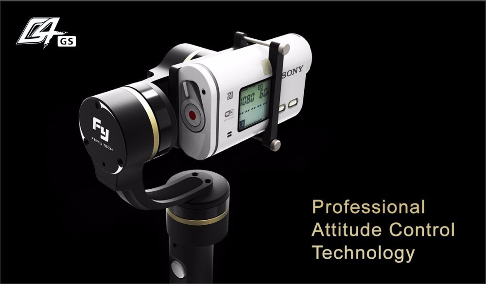 gimbal for Sony AS series camera  3-axis brushless gimbal