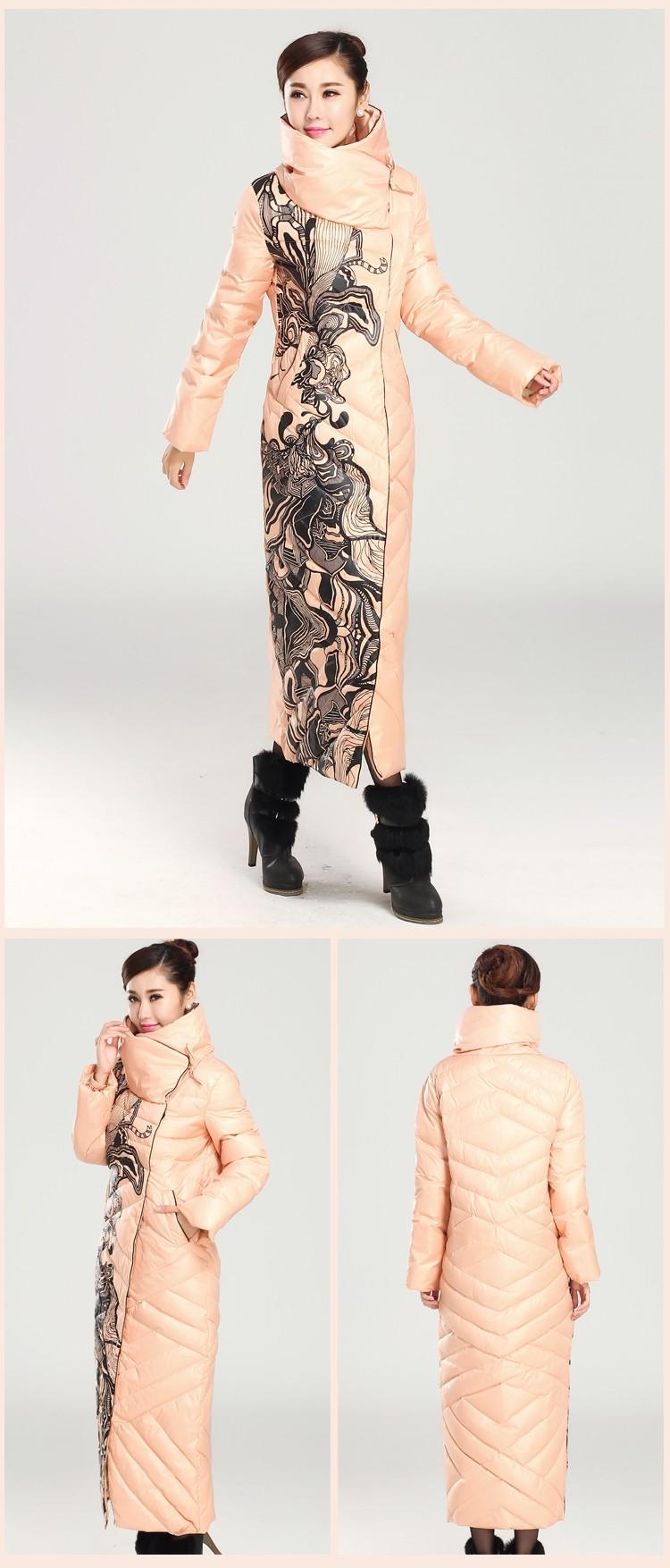 Korean Vintage Printed Winter Jacket Women 2016 Long X-long Plus Size XXXL Warm Dock Down Coat  Fashion Slim Outwear