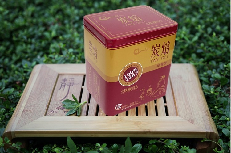 Anxi Tieguanyin Tea Carbon Baked Black Oolong Chinese Gift  For Health Care Slimming 250g  Anxi Tieguanyin Tea Carbon Baked Black Oolong Chinese Gift  For Health Care Slimming 250g  Anxi Tieguanyin Tea Carbon Baked Black Oolong Chinese Gift  For Health Care Slimming 250g  Anxi Tieguanyin Tea Carbon Baked Black Oolong Chinese Gift  For Health Care Slimming 250g  Anxi Tieguanyin Tea Carbon Baked Black Oolong Chinese Gift  For Health Care Slimming 250g  Anxi Tieguanyin Tea Carbon Baked Black Oolong Chinese Gift  For Health Care Slimming 250g  Anxi Tieguanyin Tea Carbon Baked Black Oolong Chinese Gift  For Health Care Slimming 250g  Anxi Tieguanyin Tea Carbon Baked Black Oolong Chinese Gift  For Health Care Slimming 250g  Anxi Tieguanyin Tea Carbon Baked Black Oolong Chinese Gift  For Health Care Slimming 250g  Anxi Tieguanyin Tea Carbon Baked Black Oolong Chinese Gift  For Health Care Slimming 250g