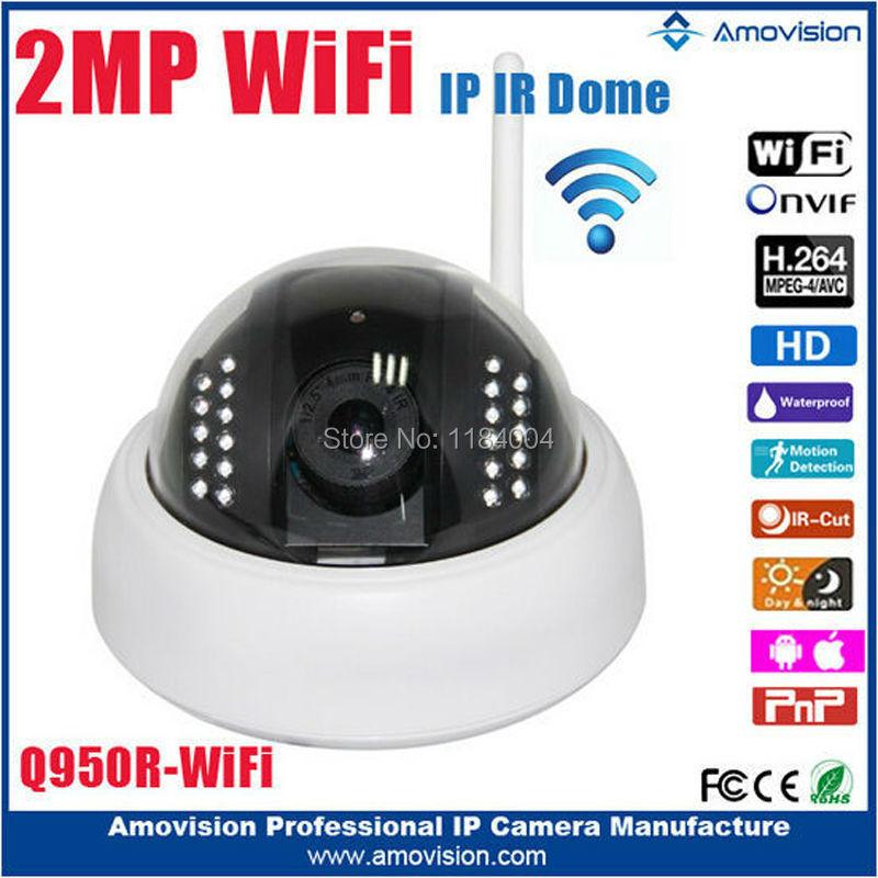 Amovision 2MP WIFI HD Network mini IR-Dome Camera Q950R-WIFI Day/Night 4mm Lens IR length 10m IP64 ONVIF wireless ip camera<br><br>Aliexpress