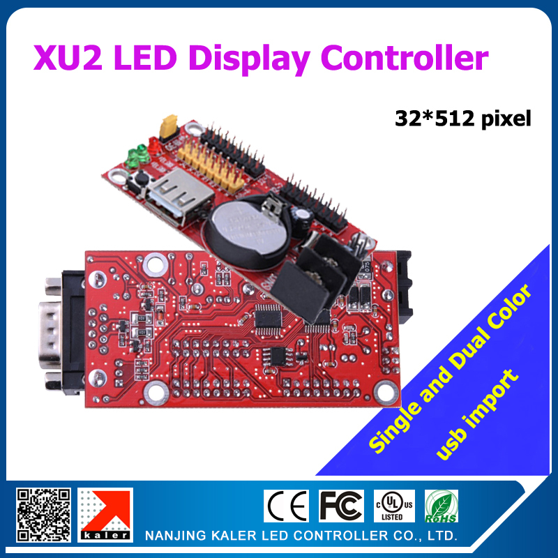 10pcs led panel control card for p10 red blue green white yellow purple color led display controller XU2 usb port easy program(China (Mainland))