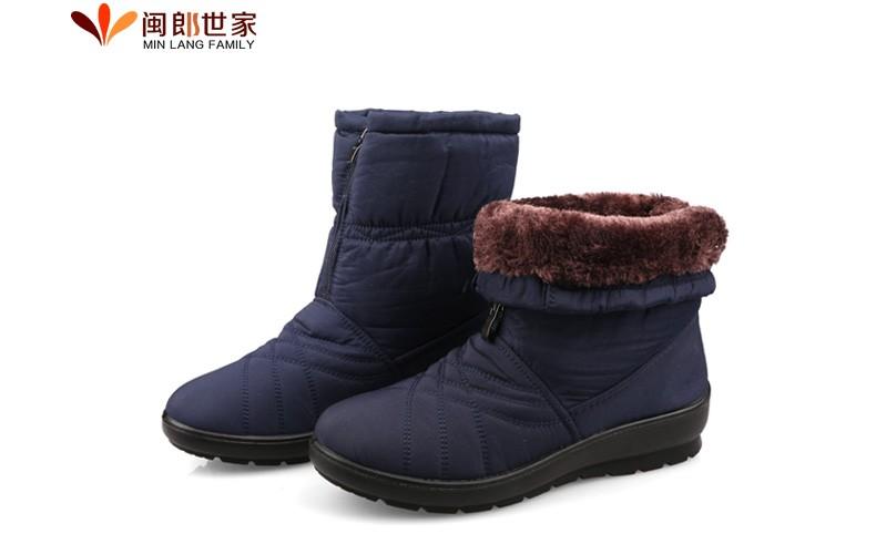 ซื้อ 2015ใหม่ฤดูใบไม้ร่วงฤดูหนาวหิมะรองเท้าลำลองรองเท้าผู้หญิงแบนน้ำร้อนลื่น- ทนรองเท้าฤดูหนาวแฟชั่นผู้หญิง