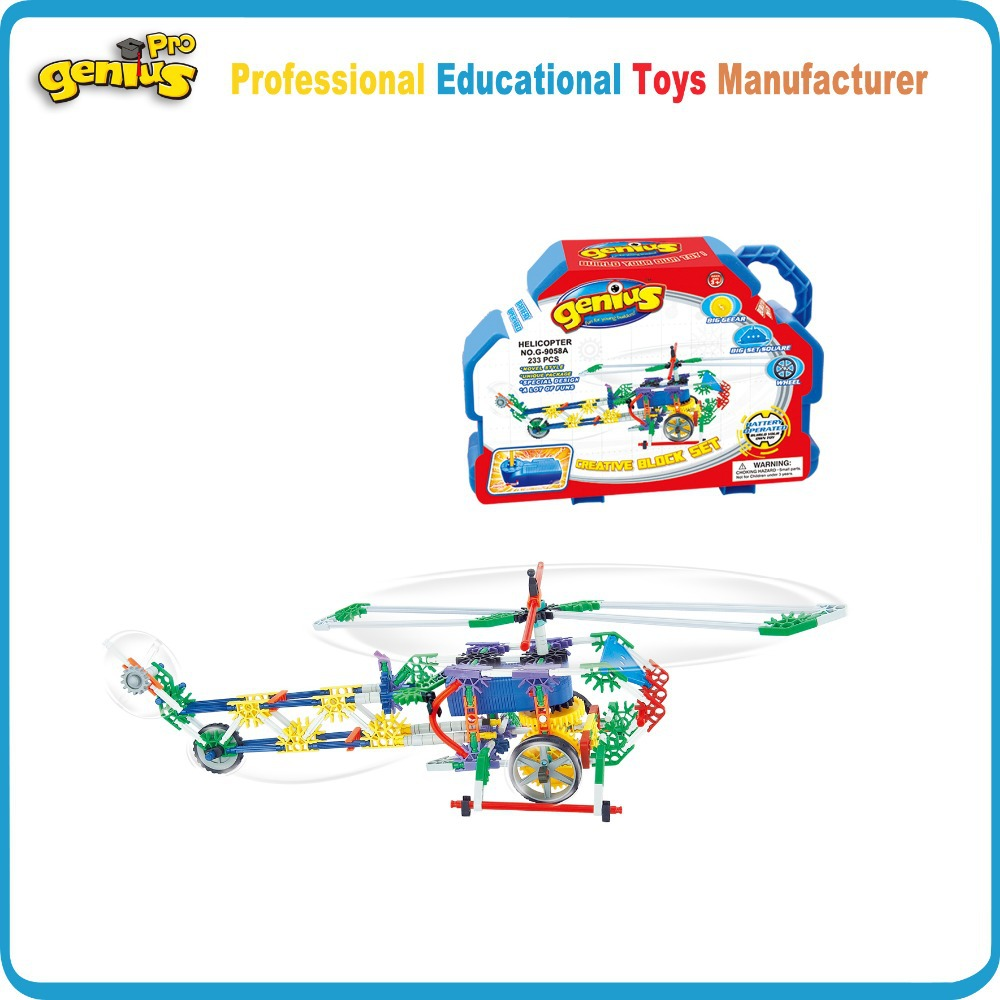 Genius 23Helicopter Model DIY Building Blocks Educational Kids Toys Christmas Gift Children Compatible KNEX G-9058A - Brain Games store