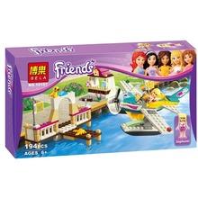 Bela amigos serie amor lago de vuelo del Club Minifigures modelo 10157 bloques de construcción envío gratis compatible con lego LR-231