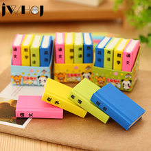 4 pcs/bag JWHCJ Novelty Color books Shape rubber eraser kawaii stationery school supplies papelaria gifts for kids(China (Mainland))
