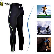 tights compression promotion