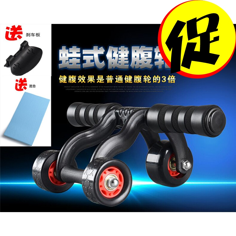 Ab wheel abdominal wheel fitness equipment household multifunctional tricycle fitness sports roller fitness wheel<br><br>Aliexpress