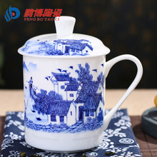 Jingdezhen Retro Chinese Culture Household Business Bone Porcelain Tea Cup Boss Office Drinkware Cup Free Shipping(China (Mainland))