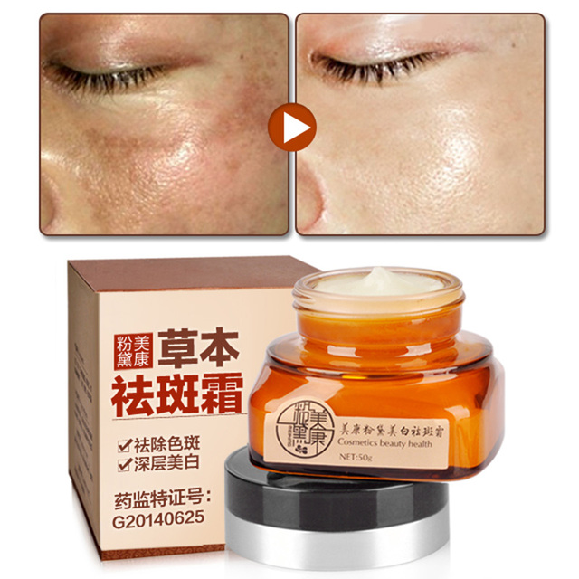 Лица по уходу за кожей отбеливающая крем для лица меланина пятен уход за кожей лица ...