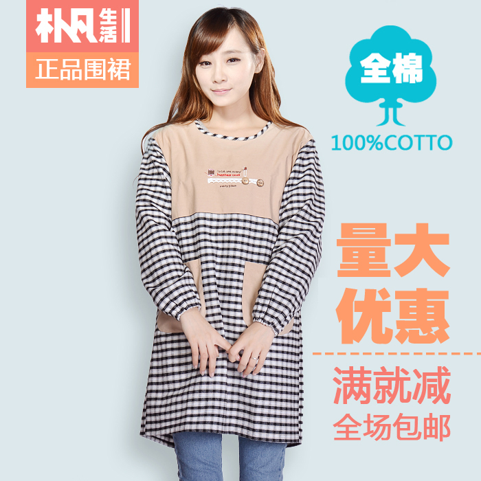 100% long-sleeve cotton aprons fashion plaid aprons adult gowns, at home(China (Mainland))