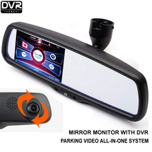 """HD1280*720P 4.3"""" Special Car DVR Mirror Monitor with Bracket ,Cycle Recording / Motion Detection / G-sensor / SD/MMC(China (Mainland))"""