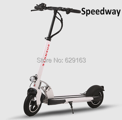 Shengte electric scooter mini folding bike lithium cell electronic bicycle - Suntek Industrial Co., Limited store