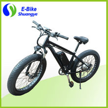 2016 new style  most popular   powerful  7 speed 26 inch  250w  e-bike(China (Mainland))
