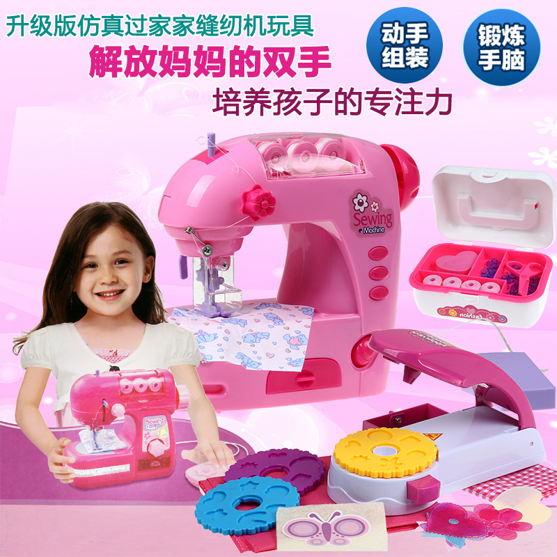 New Arrival Simulation Mini Sewing Machine Girl House Scene Puzzle Toy For Children early education toys best birthday gift(China (Mainland))