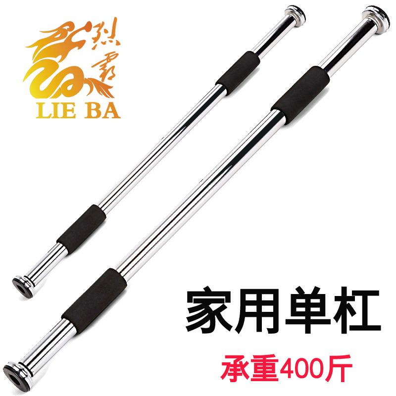 120-200cm Multi-function Door Horizontal Bars Barra fija High bar Fitness Equipments with Sandbags buckle Free shipping(China (Mainland))