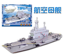 Educational toy creative military series Aircraft Carrier boat 3D paper DIY jigsaw puzzle model kits children boy gift toy 1set(China (Mainland))