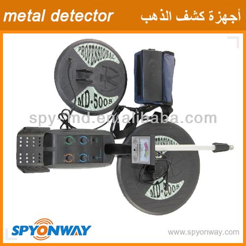 factory price Gold Mining Equipment/Gold metal Detecting Machine MD5008 3-5M Depth(China (Mainland))