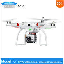 GUBA G350 Real-time photography drone GPS FPV Quadcopter HD camera
