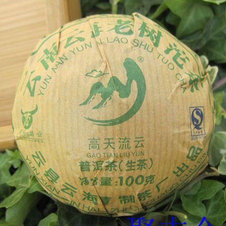 Premium bowl puerh tea puer 100g Chinese yunnan china the health care organic puer tea pu er for man women weight loss products<br><br>Aliexpress