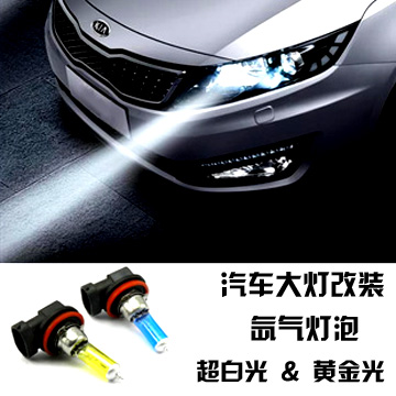 CREE Southeast V3 Ling Yue 10 special headlight conversion Xenon low beam light bulb H7(China (Mainland))