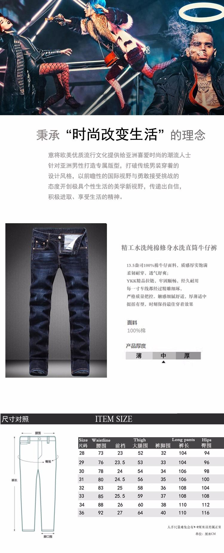 Скидки на Дизайнерский бренд брюки мальчик джинсы Маленькие ноги штаны брюки прямые новый человек джинсы страх божий байкер джинсы