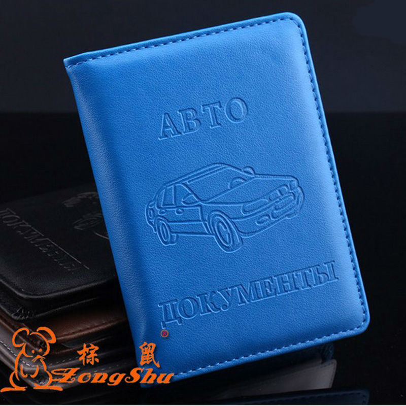 Hot sale Russian driver's license cover quality PU card credit holders business casual case fashion brand men's driver license(China (Mainland))