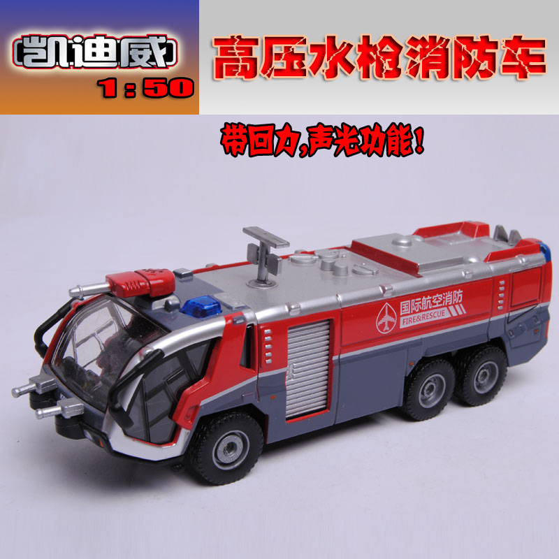 KDW 1:50 Scale Diecast Airfield Water Cannon Fire Truck Cars with Sound and Light Model Toy Cars Miniatures rescue vehicles(China (Mainland))