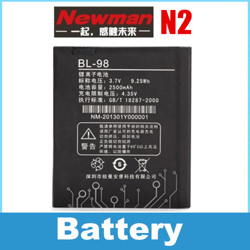 Original Rechargeable Newman n2 Cell Phone Battery BL-98 Accumulator 2500mAh Fast Free Shipping(China (Mainland))