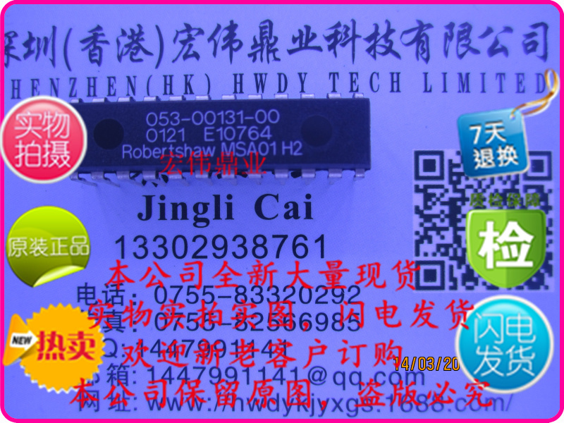 1053-00131-00 DIP24 Brand new original spot can buy direct - SHENZHEN HK HWDY TECH LIMITED store