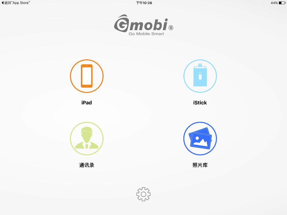 For iphone otg Usb Flash Drive 64gb Usb Stick 32gb Pen